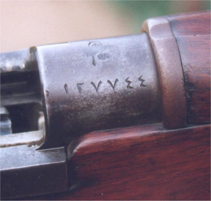 Turk Mauser - Model of 1893